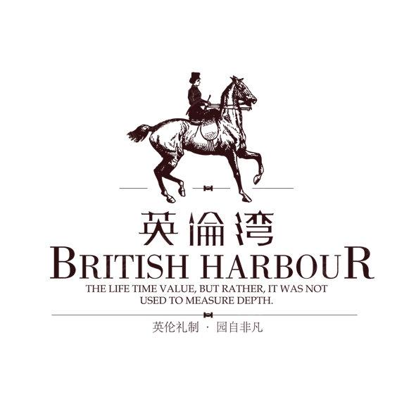 英伦湾logo效果图图片