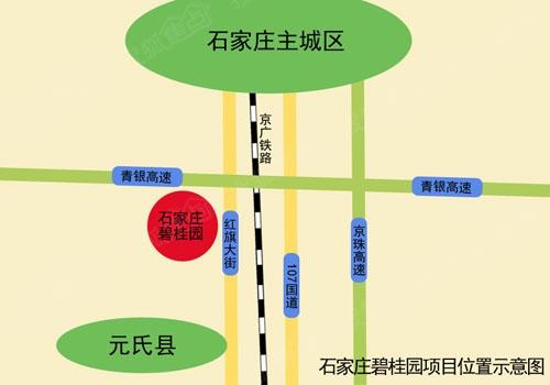 石家庄碧桂园交通图 高清图片