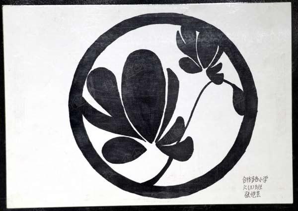 430【我爱我的校园】黑白装饰画 合作路小学六(三)