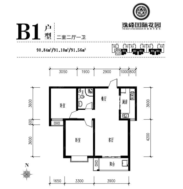 珠峰国际花园三期二居室b1_珠峰国际花园三期户型图