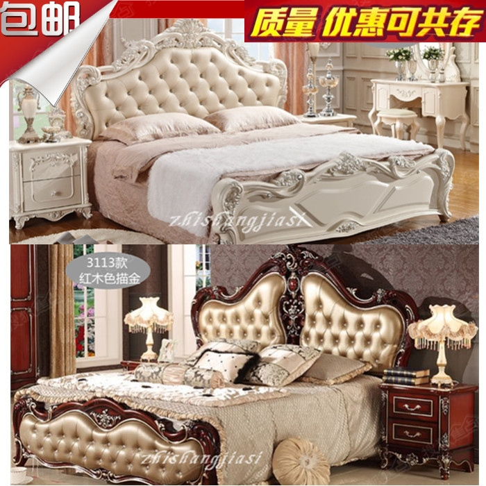 欧式软包床头床靠背单双人公主床头烤漆床头板