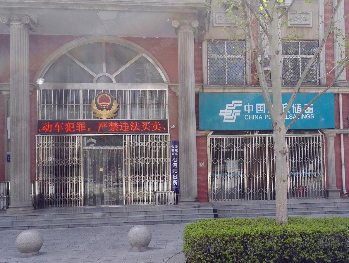 汉唐风情小镇