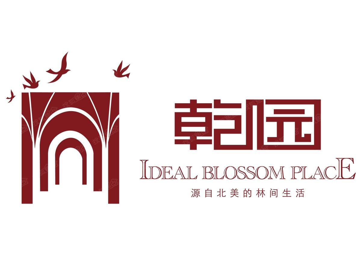 乾园logo效果图