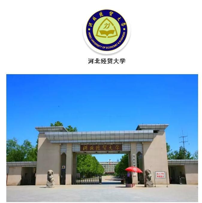 石家庄 上榜全国500强小学 怎么都是桥西区新华区的