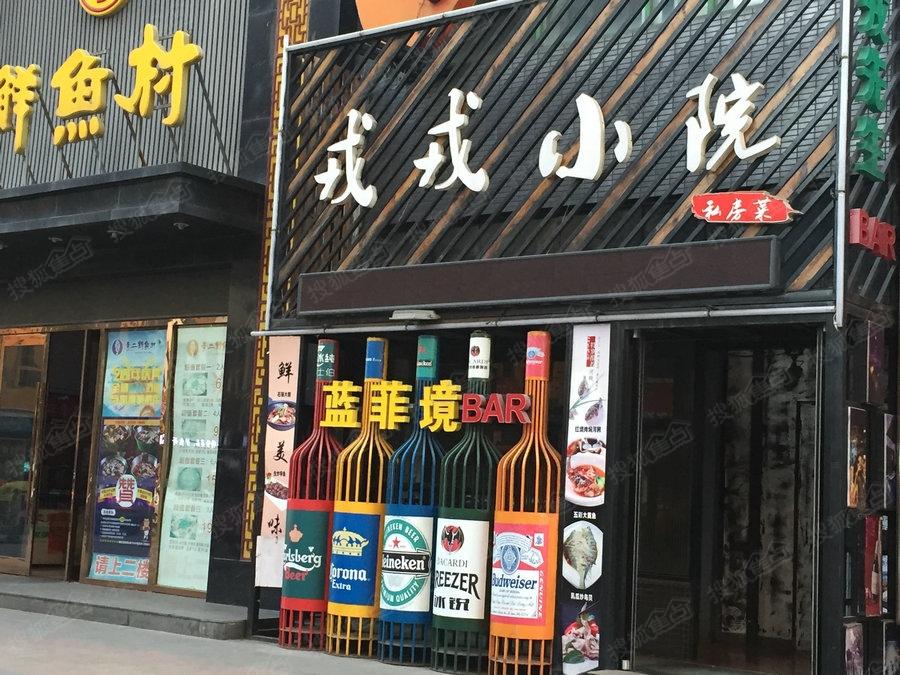 鑫科国际广场周边配套图