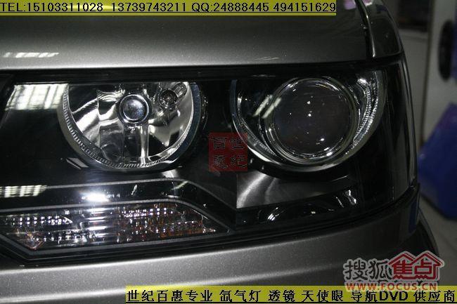 图:石家庄新捷达灯光升级,改装海拉3双光透镜,恶魔眼
