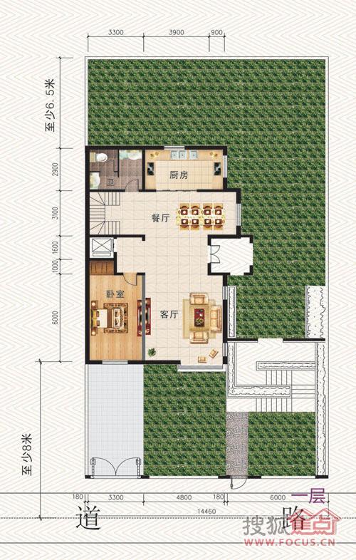 33平米样板间 高清大美图  [百岛绿城] 关爱购房者 轻松置业主题月