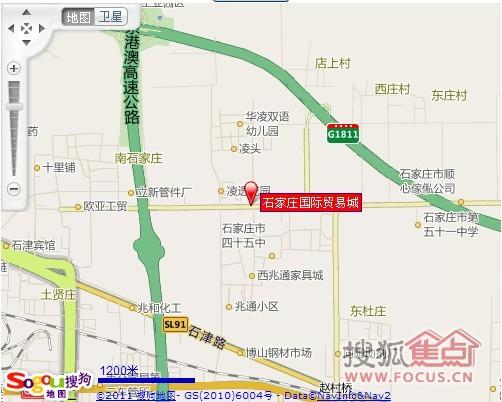 石家庄国际贸易城户型图 石家庄国际贸易城平面图户型 高清图片