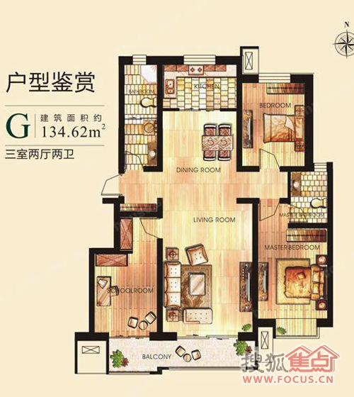 盛世名门-115.87平米三室-3室2厅2卫-128.14㎡