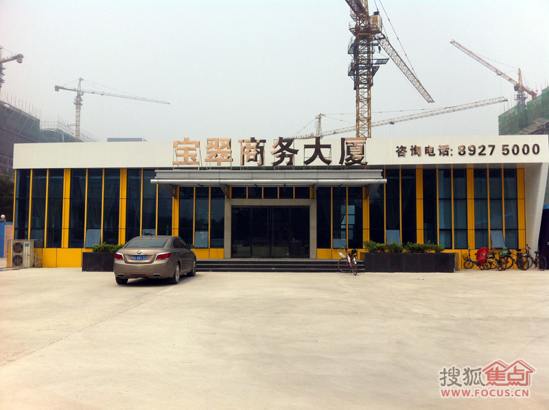 宝翠商务大厦