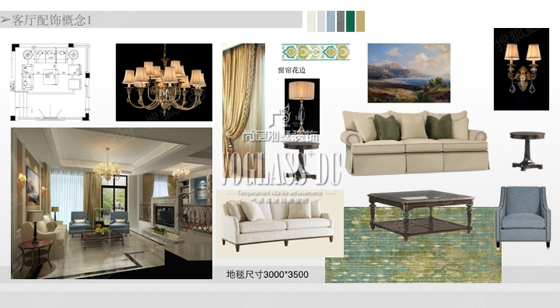 室内家居软装配饰设计方案_资源共享图片