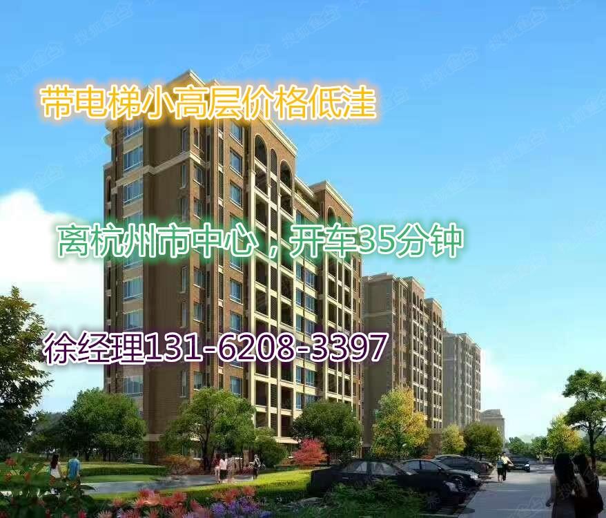 学校: 泗门幼儿园 泗门中心小学 泗门中学 交通: 余姚北站余慈高速