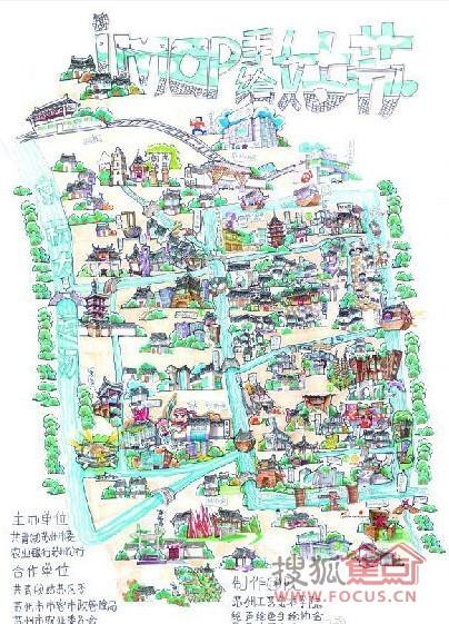 第一批一万份手绘姑苏地图将在姑苏区观前商圈,平江路,山塘街,苏州文