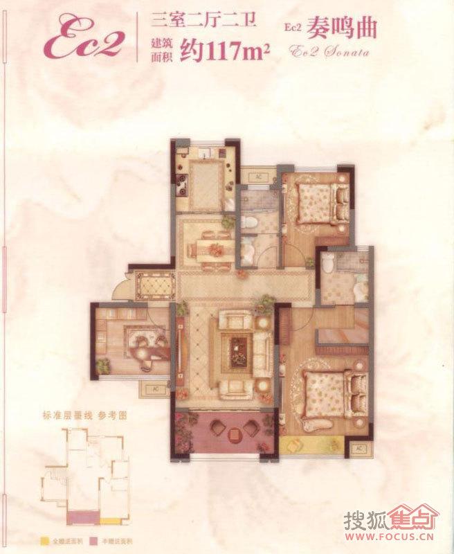 七里香都二期主打的小高层洋房,户型你了解多少呢?