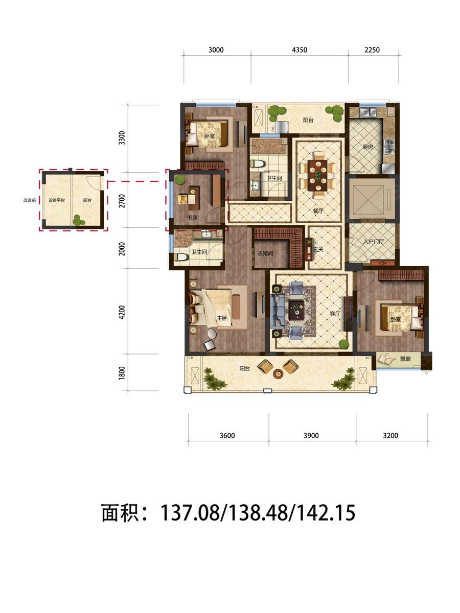 馥园大观140方四室两厅两卫户型-4室2厅2卫