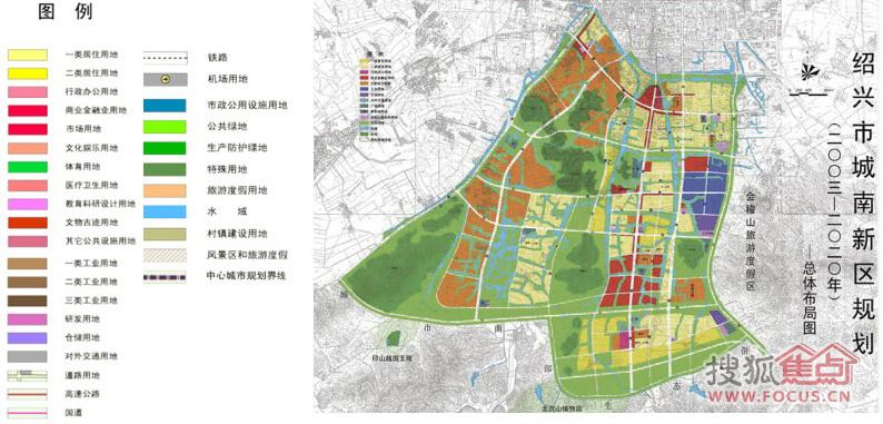 绍兴是城南新区规划图,让我们一起来研究城南的未来吧
