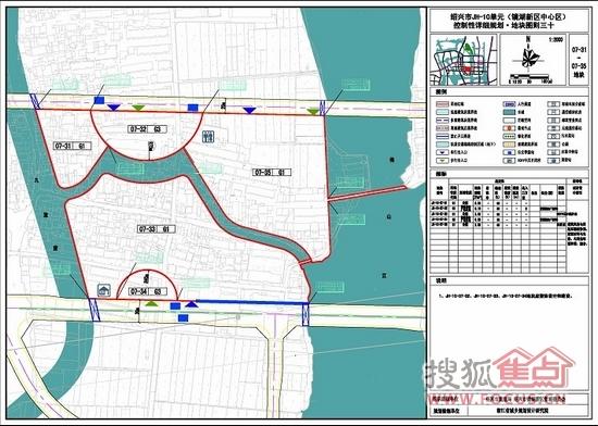 镜湖新区中心公园 广场 规划设计单位招募公告图片 171721 550x392