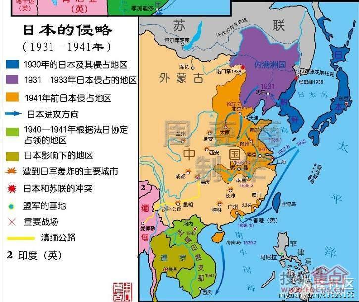 日本占领的国土_二战时期,日本占领中国多少土地(最好有地图。)