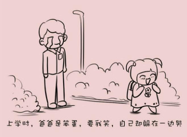孝顺父母的爱简笔画
