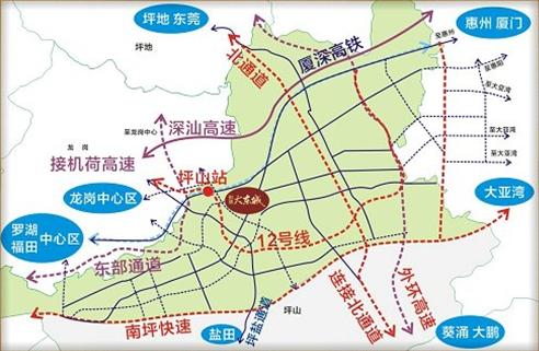 厦深高铁坪山站已正式开通,直联沪厦汕.
