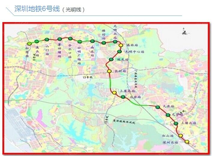 史上最全的深圳地铁攻略 二 6 12号线规划线路图图片 144301 716x522