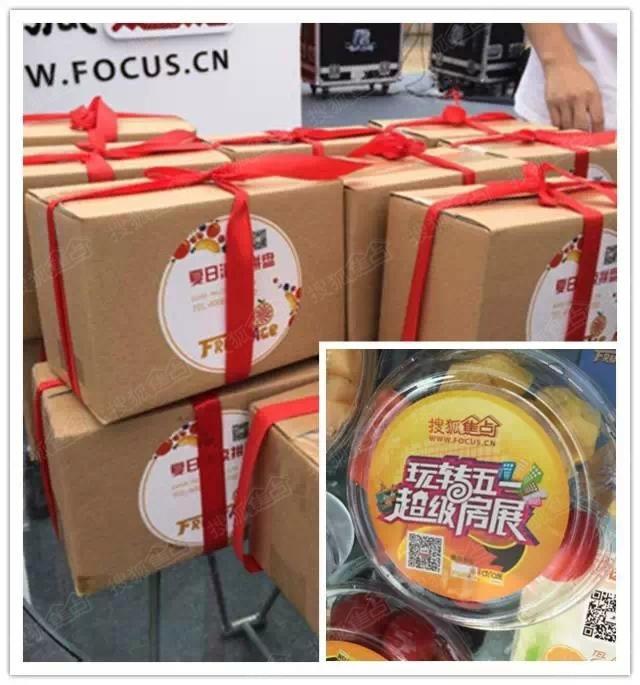 【狐焦粉们的精彩五一】玩转超级房展并获赠欢乐谷门票及夏日水果拼盘图片