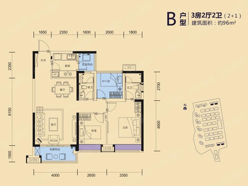 珠江·观澜御景-a-三室两厅两卫-95.00㎡