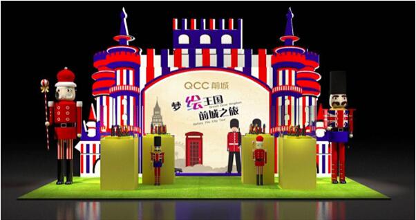 胡桃夹子奇幻之旅,宏发qcc前城10-31萌动来袭