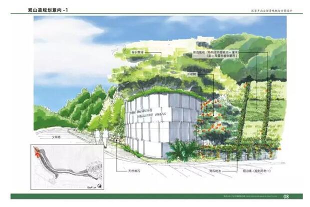 日本园林平面图手绘