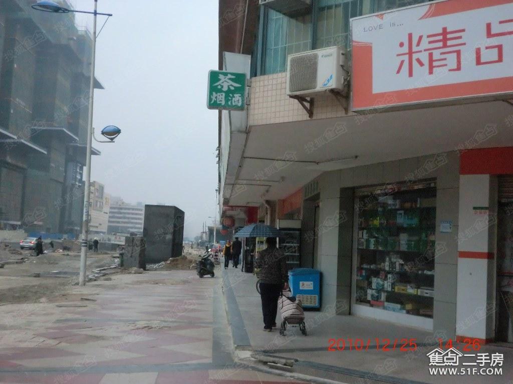 海湾明珠商铺