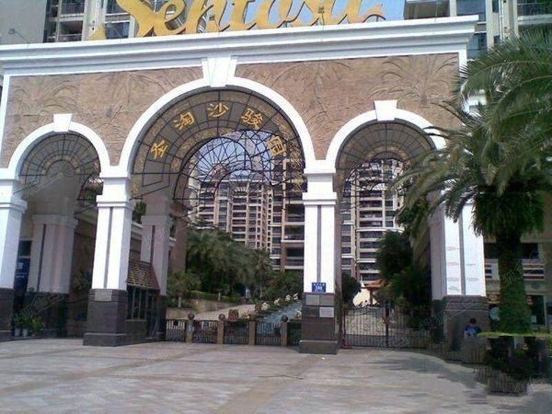 圣淘沙骏园