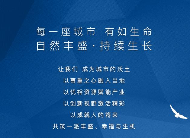 华商报榆林�z(c9��_鎷涘晢铔囧彛鍩庡竞鐢熼昵