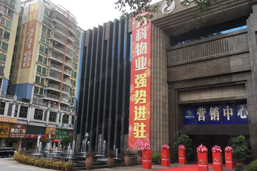 清泉城市广场