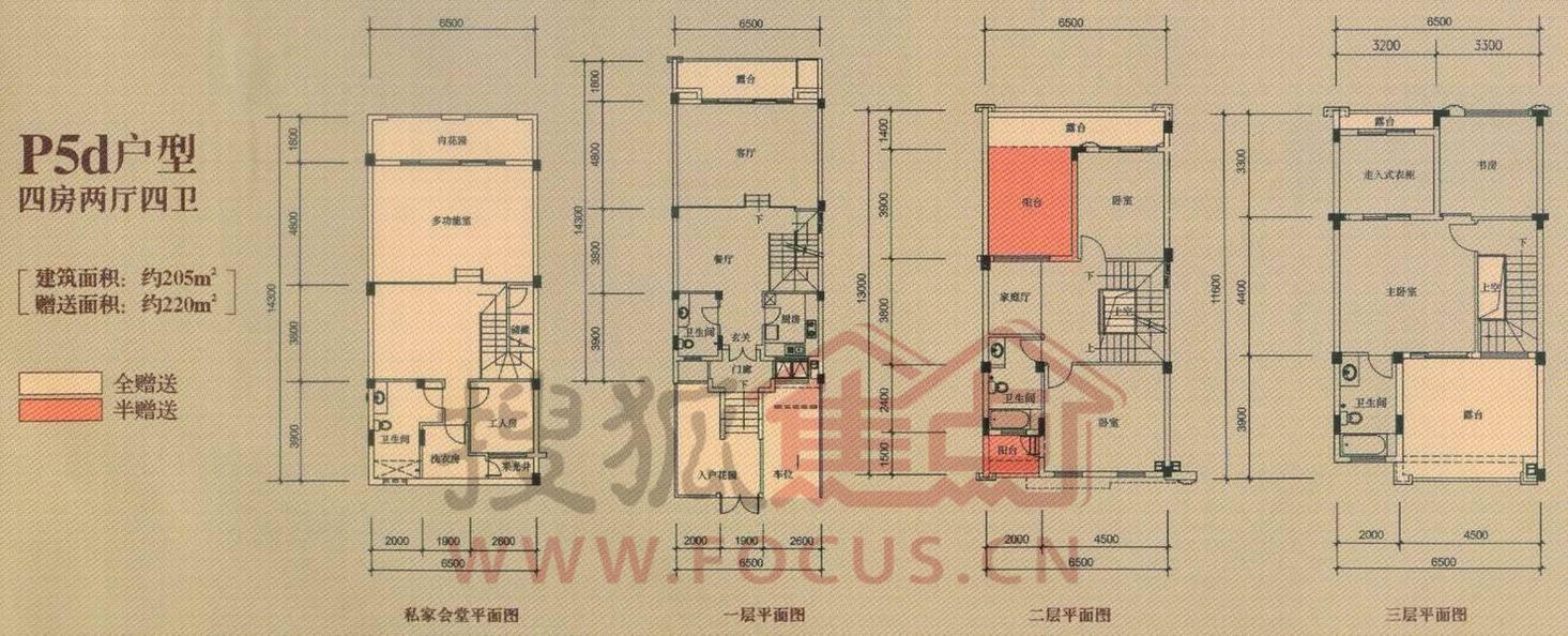 地图 电路 电路图 电子 原理图 1465_594