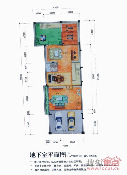 庭院停车位平面图