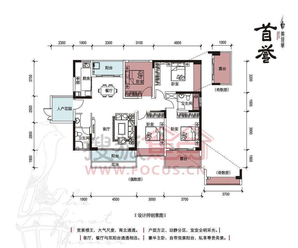 三房两厅两卫平面图