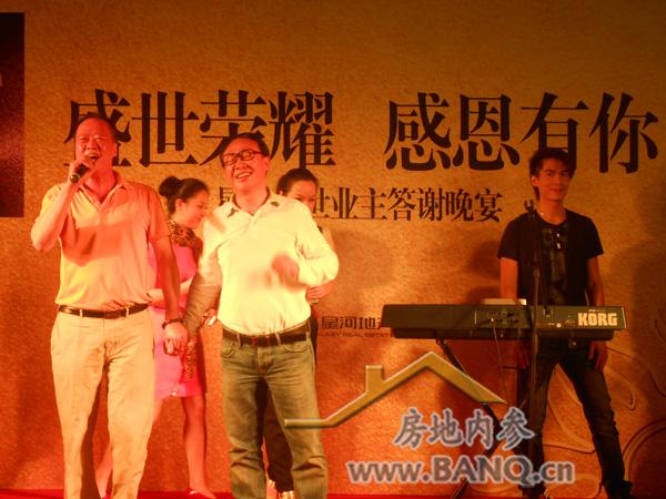 春天的故事:黄楚龙携王佑贵歌唱祝酒