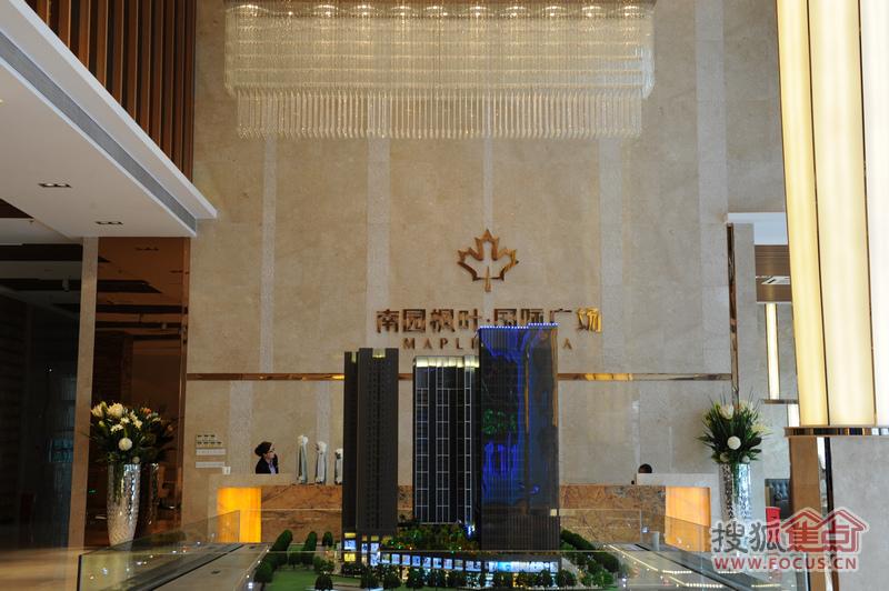 南园枫叶国际广场图片