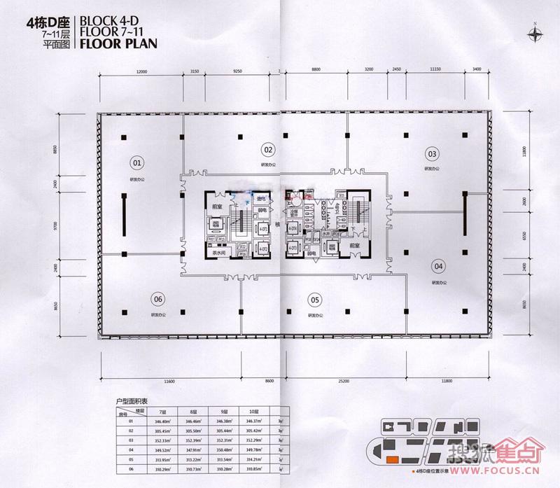 深圳市软件产业基地户型图