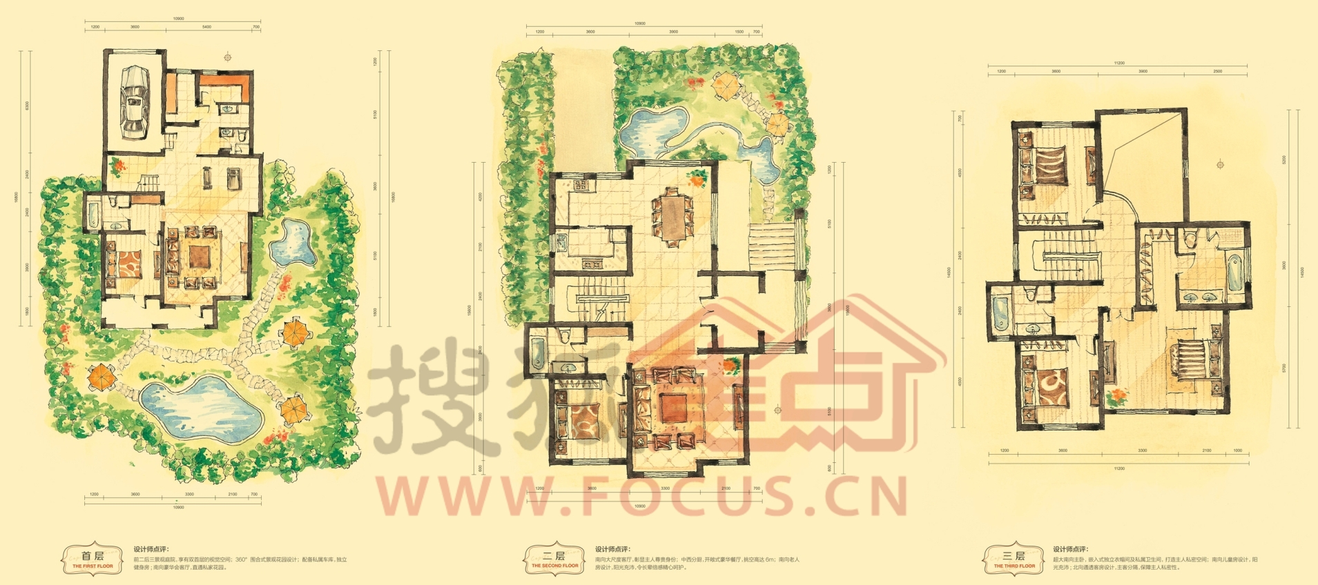 首创国际半岛(别墅)五居室b_首创国际半岛(别墅)户型