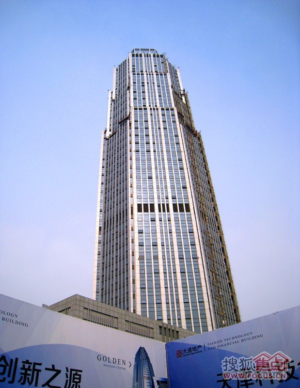 窜窜 2012-10-30 14:29:10 发表于搜狐焦点网天津站-谈房