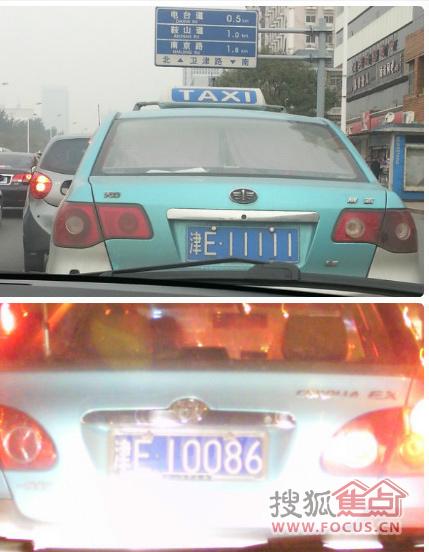 天津出租车的牌照现在多钱了