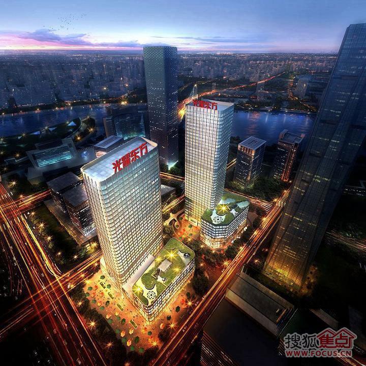 光耀东方文化广场