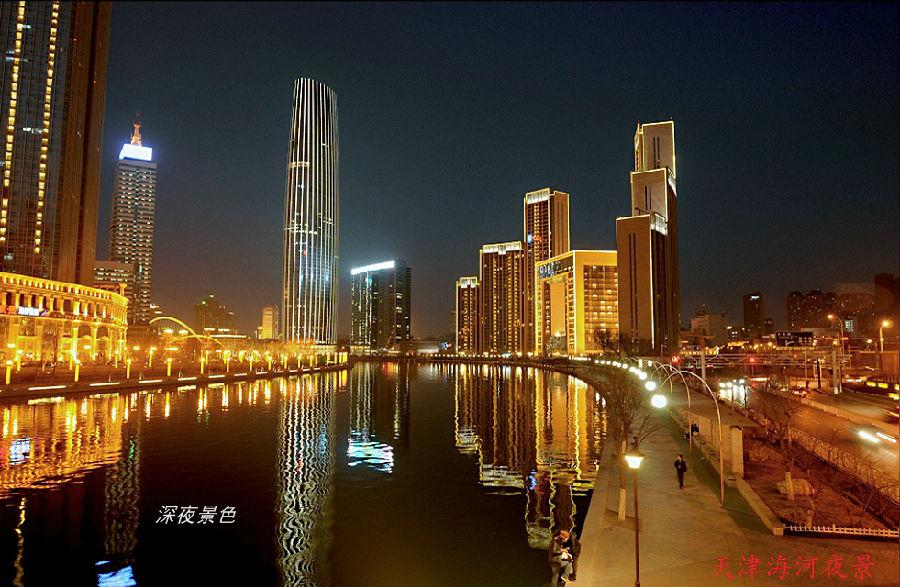 天津���g�ce�i)�/%��z(_天津