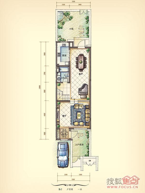 经纬城市绿洲二期别墅b2户型户型