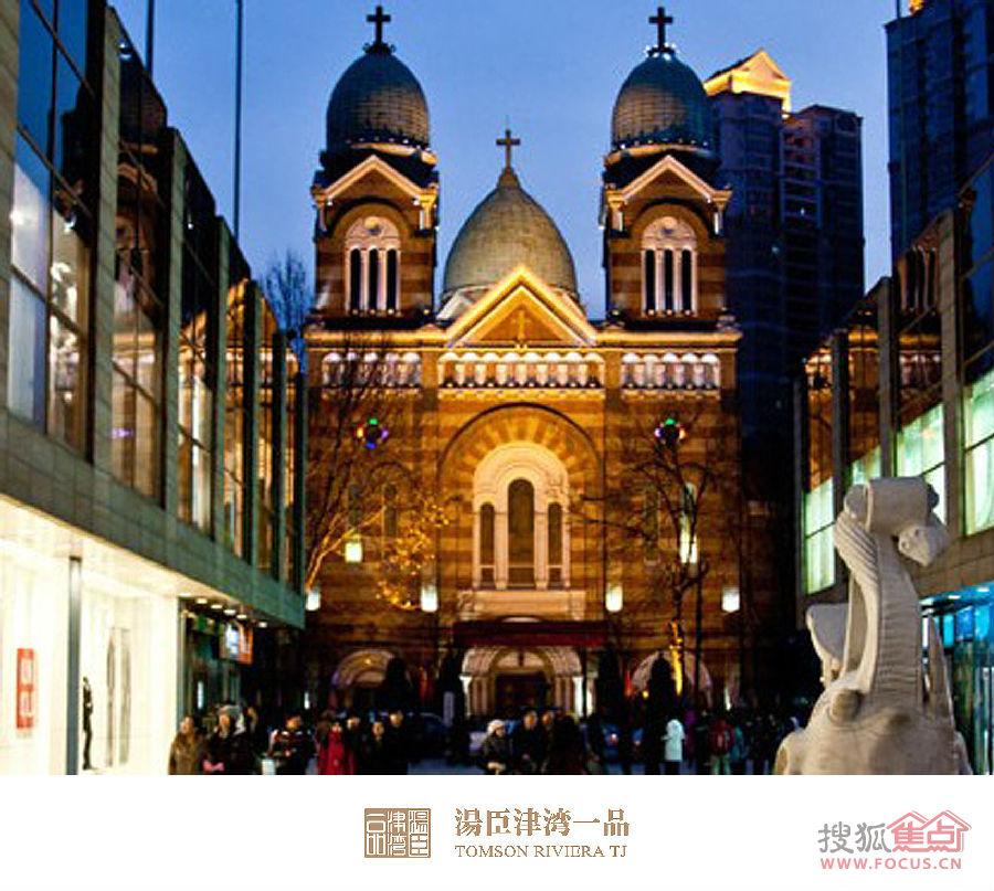 西开教堂1.jpg