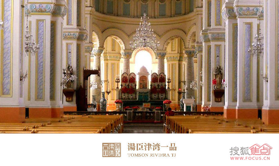 西开教堂2.jpg