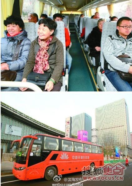 该线沿途设7个车站,生态城区域内设有和畅园站、服务中心站高清图片