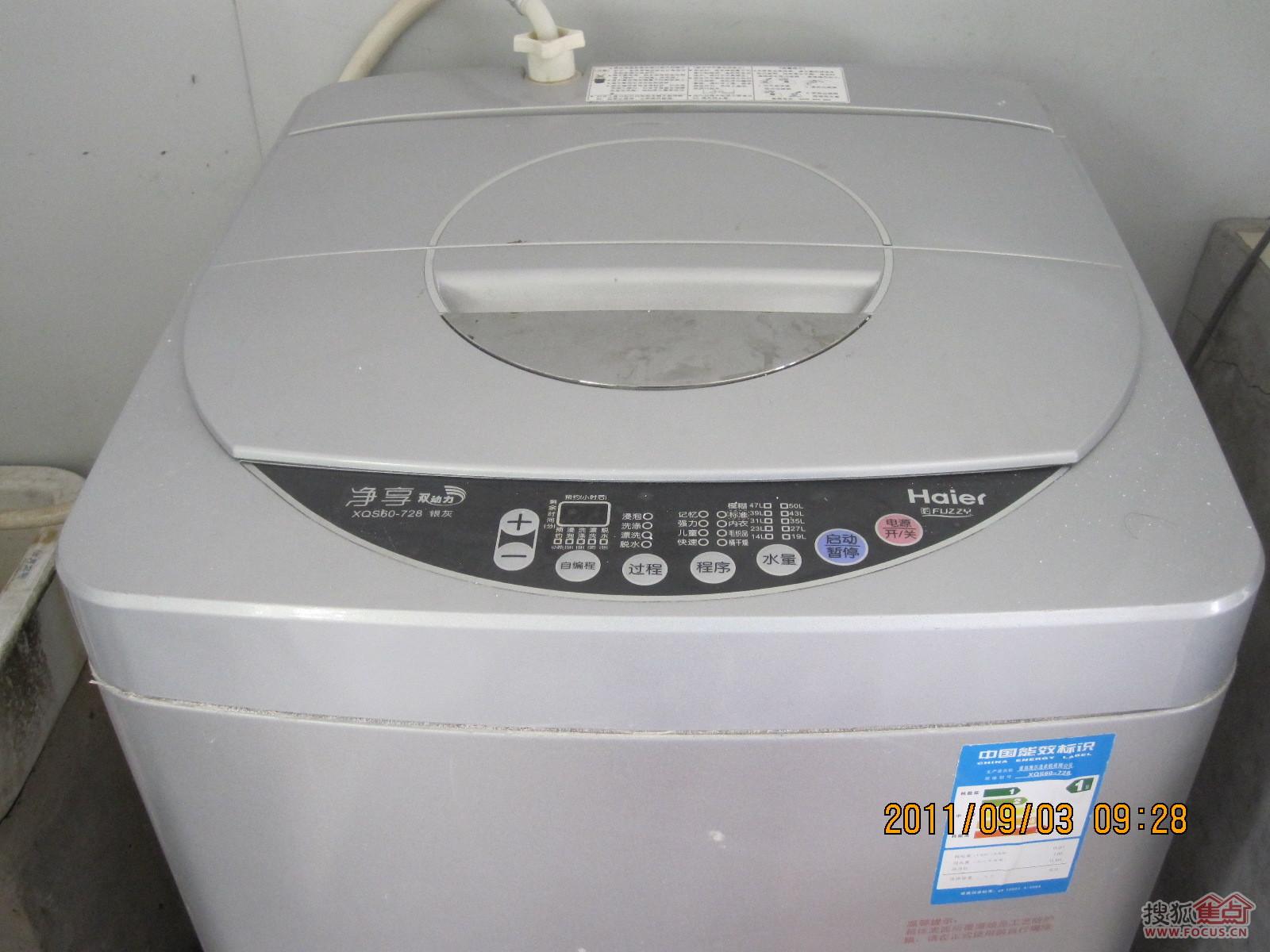 海尔洗衣机的过滤网图片免费下载;