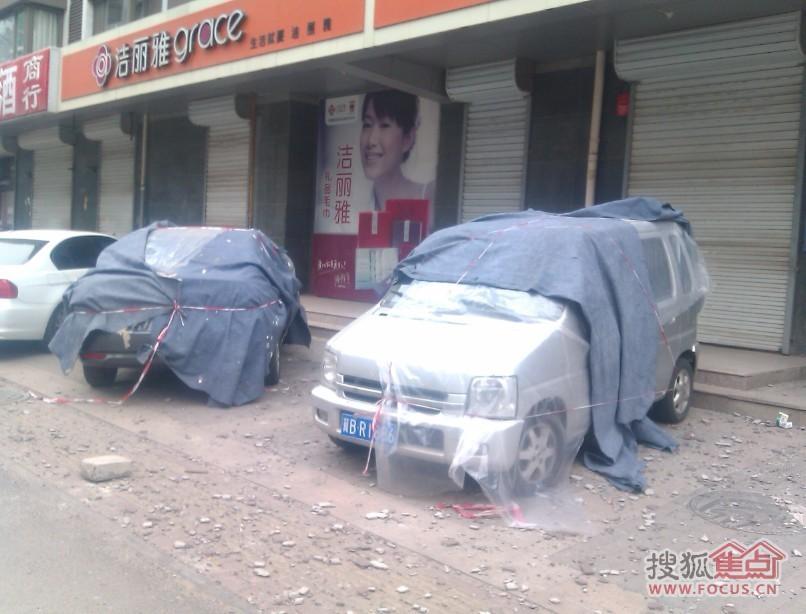 鹭港小区高层住宅外墙瓷砖掉落连砸4车,有图有真相 高清图片